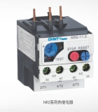 NR2系列熱繼電器