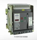 NA1-1000萬能式斷路器