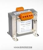 NDK(BK)系列控制變壓器