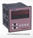 NWKL1系列智能型低壓無功補償控制器